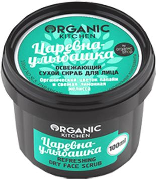 Organic shop KITCHEN Скраб для лица сухой освеж. Царевна-улыбашка 14431