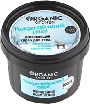 Organic shop KITCHEN Скраб освеж. для тела Рождественский снег 14615