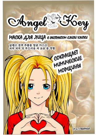 4SKIN Angel Key Маска для лица с экстрактом слизи улитки 290645