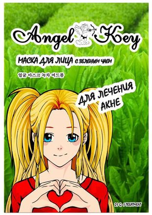 "4SKIN Angel Key Маска для лица с зеленым чаем ""Angel Key"" 290638"