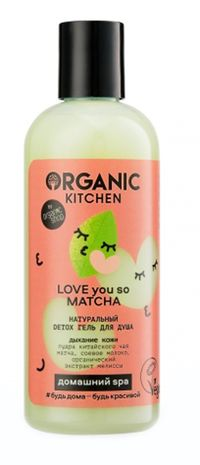 Organic shop KITCHEN Гель для душа DETOX.Love you so matcha 19412